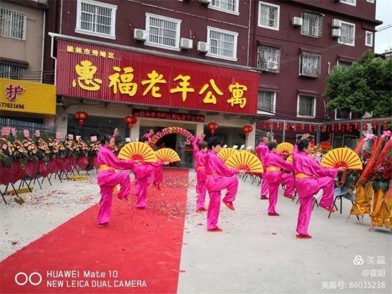 桂林养老护理院|老年人养生保健小常识