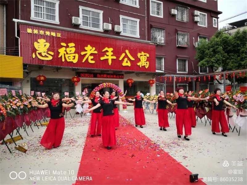桂林秀峰区高端养老院颐养,拼的是细节