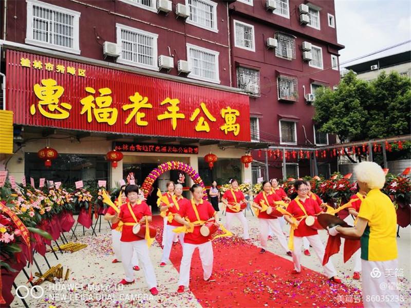 桂林养老院分享老年人多食芹菜益处多多