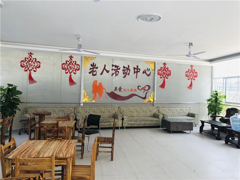 秀峰区养老公寓活动中心