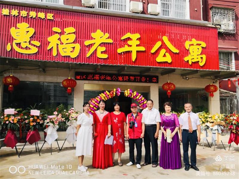 桂林秀峰区服务好的养老院院分享老人保健注意事项