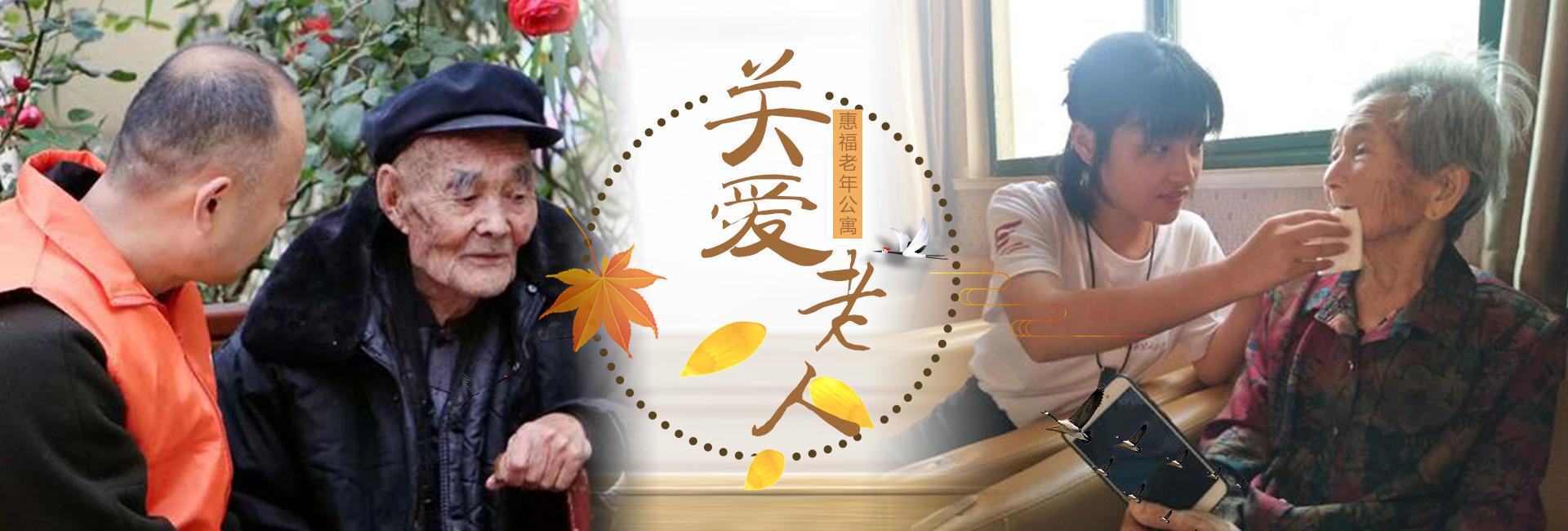 桂林服务好的养老院|高血压的护理方法