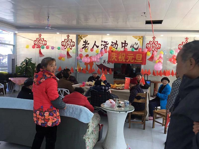 秀峰区最近的养老院