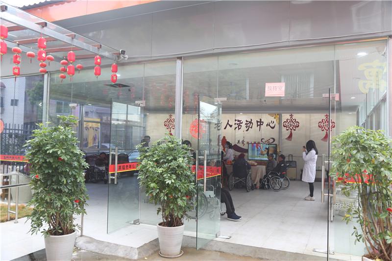 桂林养老院