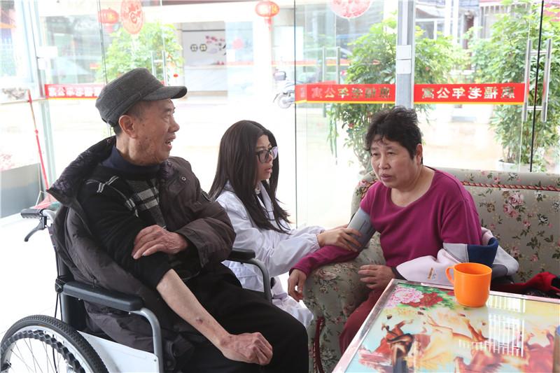 桂林老年公寓体检