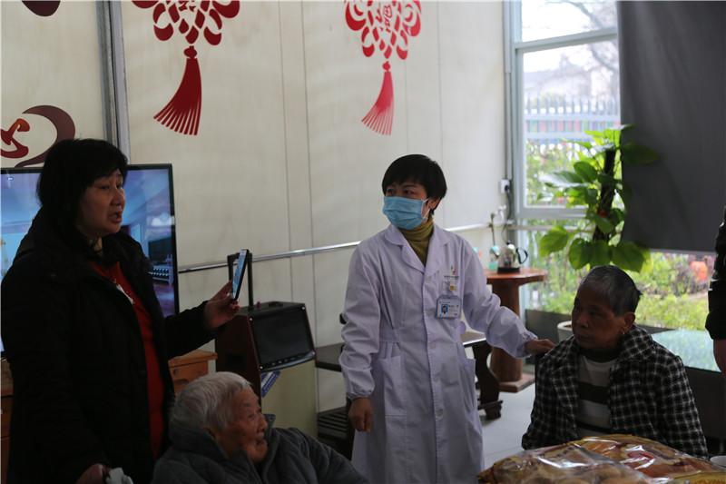 桂林老年公寓体检活动