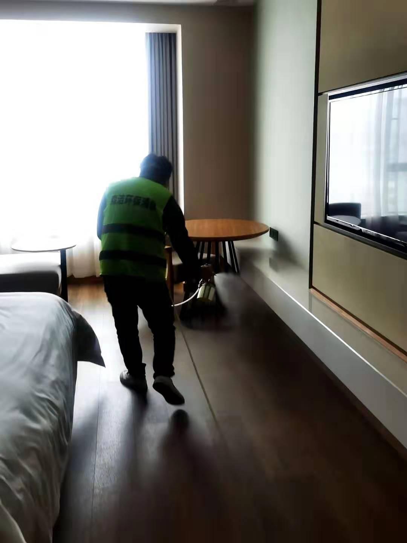 酒店除甲醛