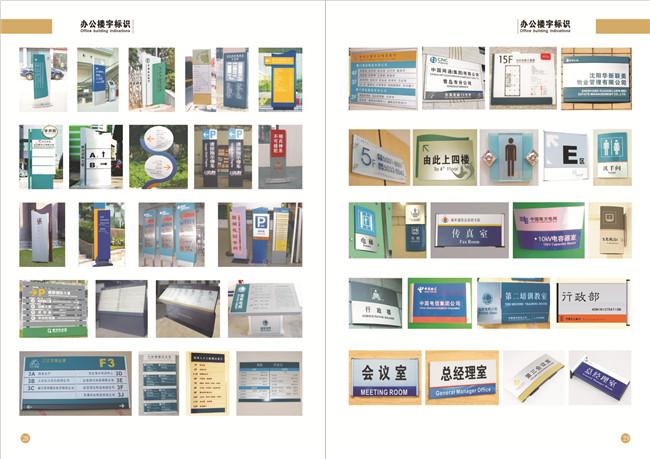 桂林廣告標識標牌可以傳遞信息,溝通產需