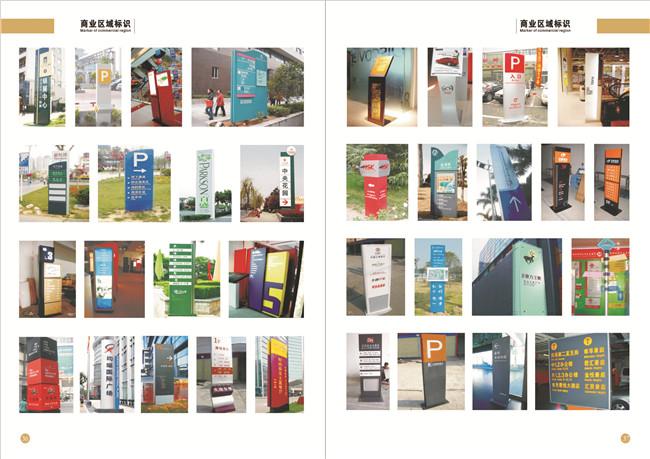 桂林办公楼标牌|常见的几种景区标识