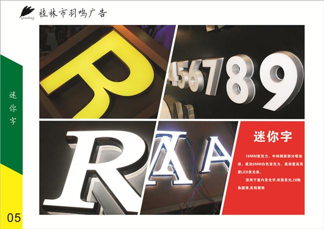 桂学校标识标牌:学校导视系统标识牌的功能性和艺术性设计