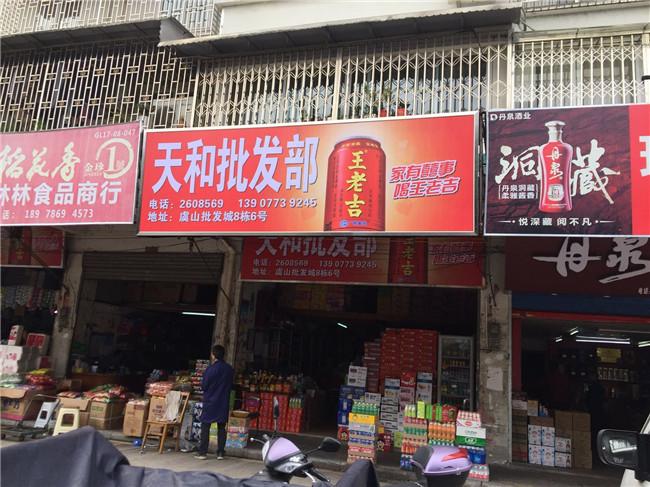 桂林精神堡壘設計|戶外廣告牌安裝需要注意哪些問題