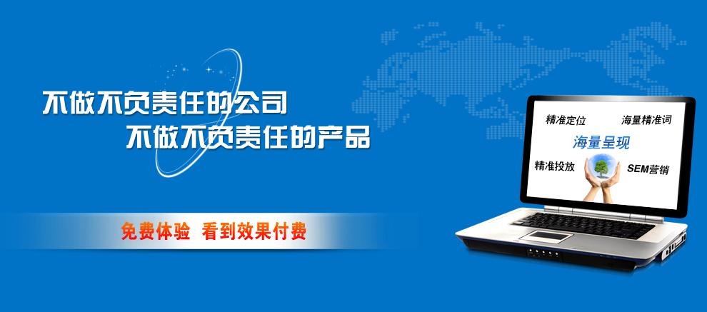 西安网站推广