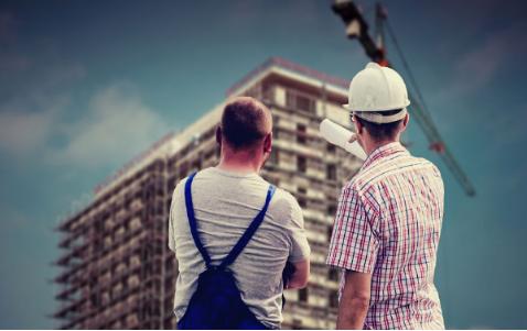 建筑工程质量标准是什么
