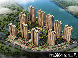 凤城金海滨河三号