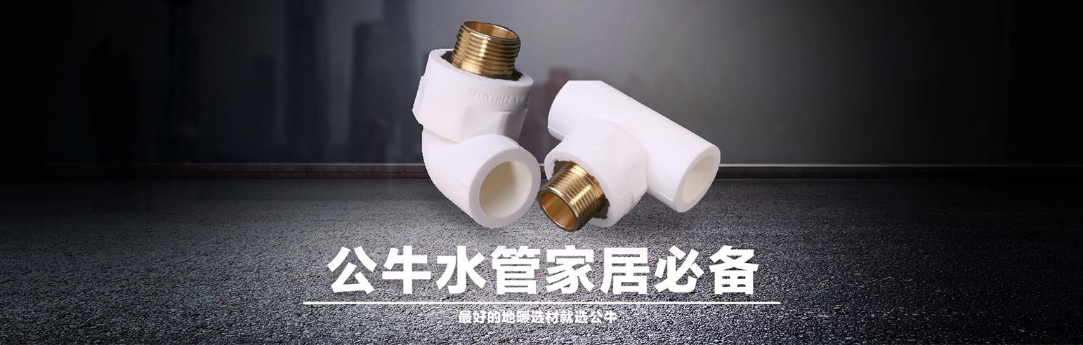 地暖管什么材料?