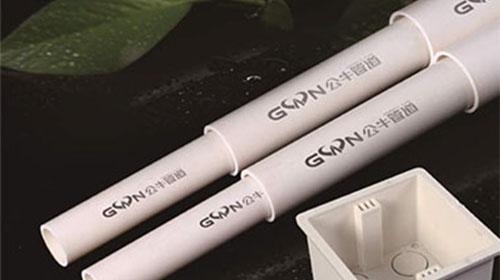 地暖管材质量辨别 PE地暖管管材好吗?
