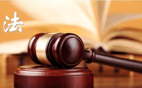 刑事犯罪辩护律师