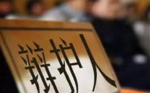 北京刑事诈骗罪律师在线