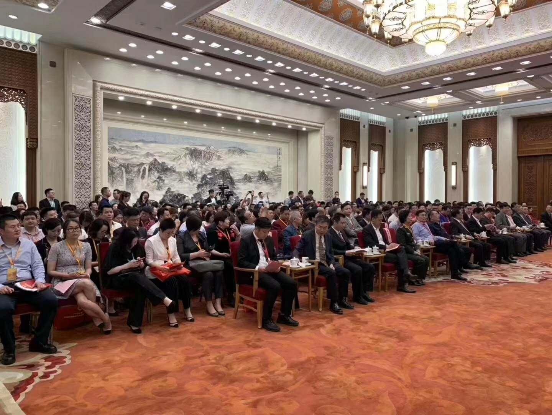 2019 年经济发展质量变革研讨会