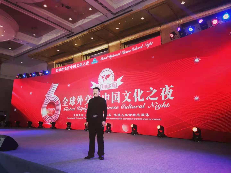 全 球外交官中国文化之夜