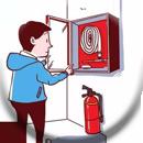 什么样的单位需要进行消防检测
