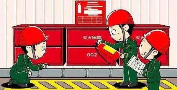 奥敏消防检测