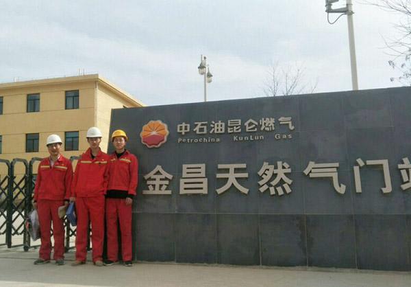 金昌天然气门站消防维修服务