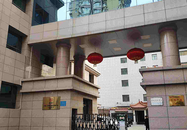 中国工商银行暨培训中心消防设施检测
