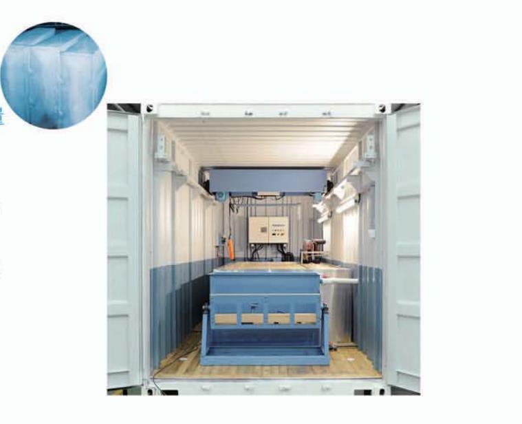集装箱式块冰机