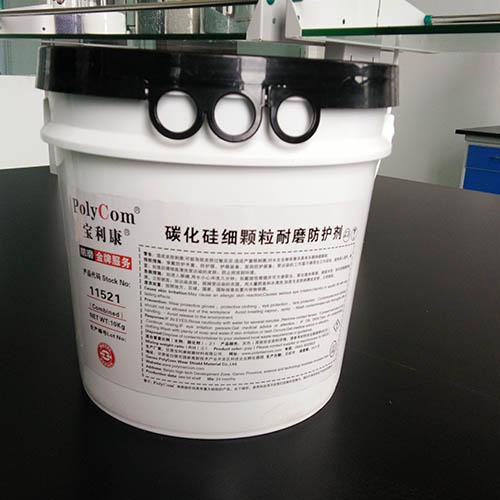 碳化硅耐磨材料