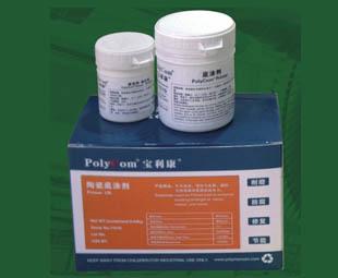 PolyCom®Primer CR 陶瓷底涂剂