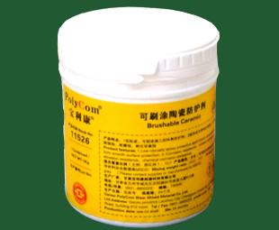 Brushable Ceramic 可刷涂陶瓷防护剂