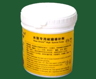 WearShield™High FGD Pump Special FGD泵专用耐磨防护剂