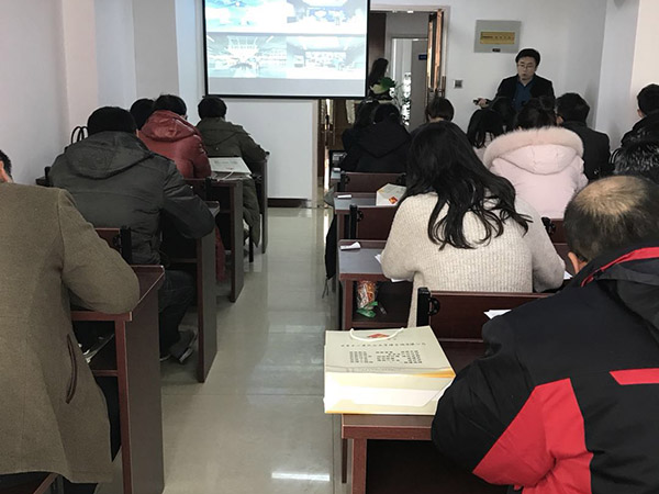 建造師教育培訓機構