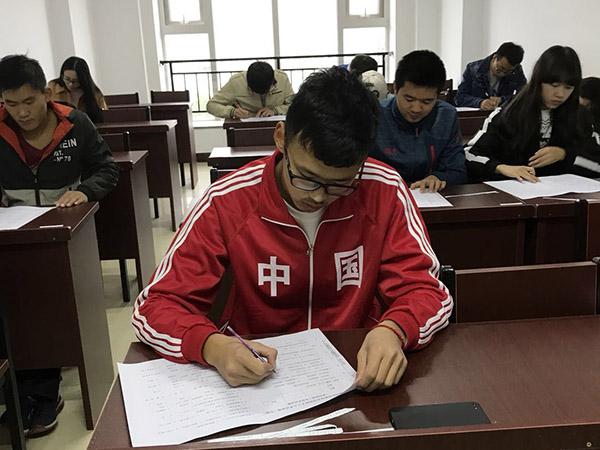 八大員考試培訓機構