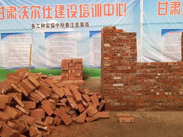 蘭州窯爐建筑工培訓