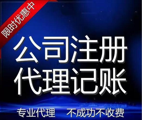 """昌平工商代理分享北京税务聚焦""""四力""""助力打赢疫情防控阻击战"""