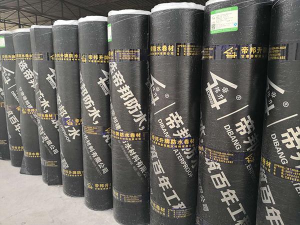 兰州SBS防水卷材的卷材铺贴过程中要注意哪些问题