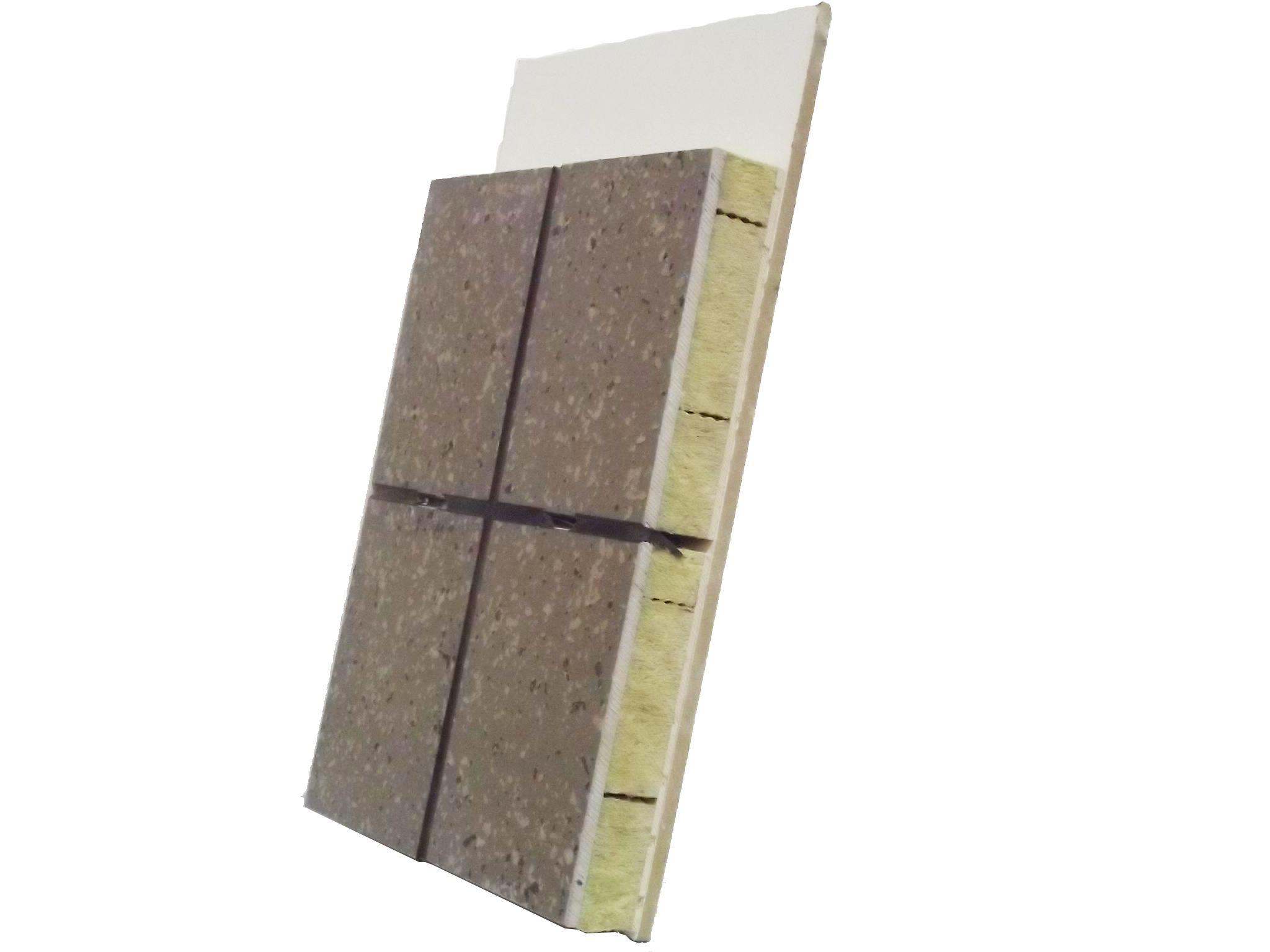 甘肅鋁面板節能保溫裝飾一體板