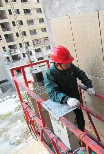 保溫裝飾一體板|天水市清水縣的御景儷苑工程施工項目