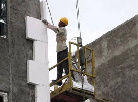 保溫板施工流程