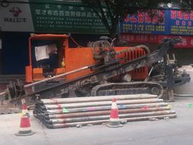 管道非开挖修复施工设计原则及要求汇总!