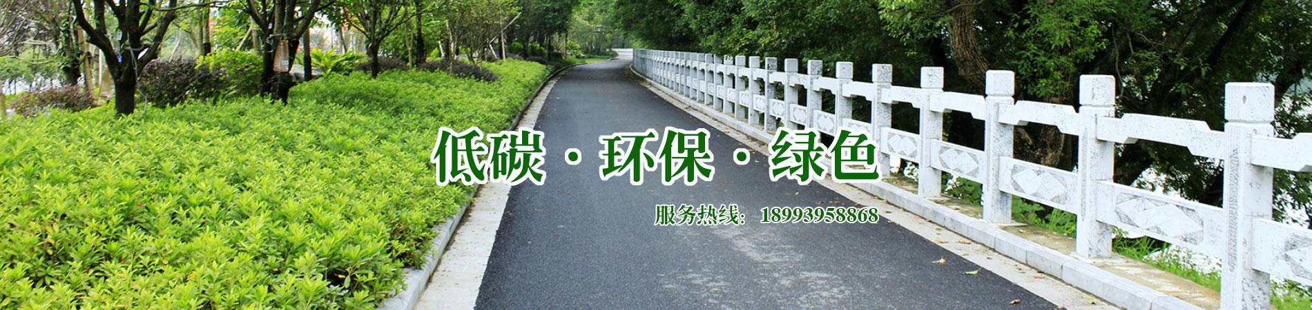 �m州水◆泥���谧o��S家