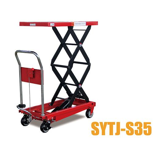 SYTJ-S35手动液压平台车