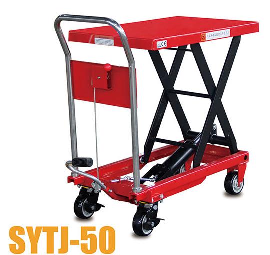 SYTJ-50液压平台车