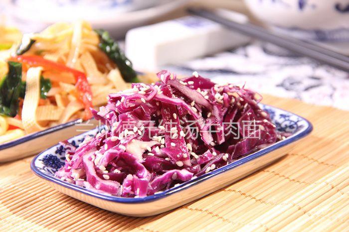 兰州牛肉面加盟-凉拌紫菜