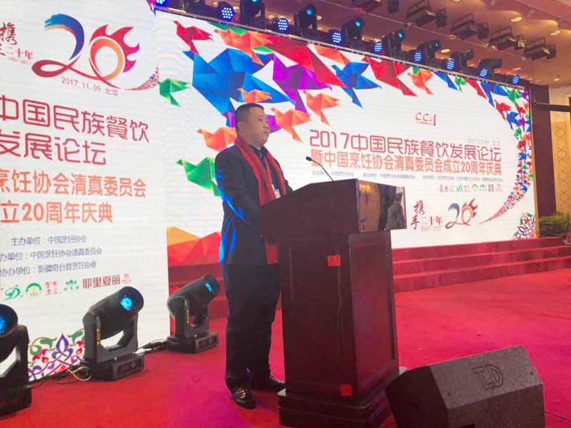 德元餐饮作为代表在北京参加中国餐饮行业发展论坛会