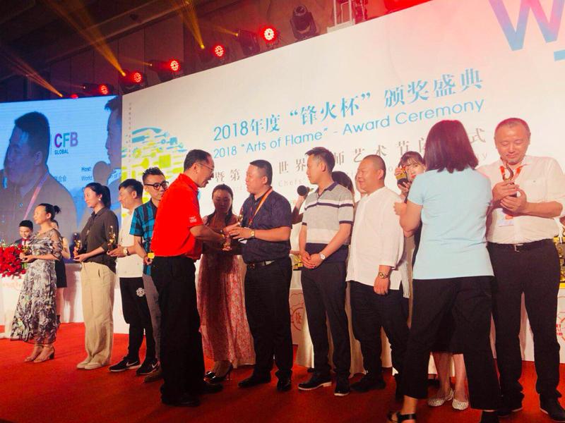 德元餐饮有限公司在世界厨师艺术节颁奖仪式荣获中国杯
