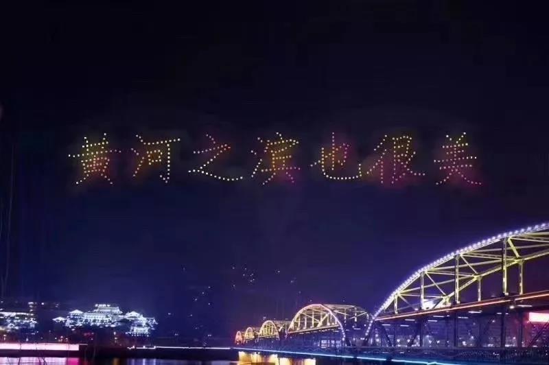 黄河之滨也很美