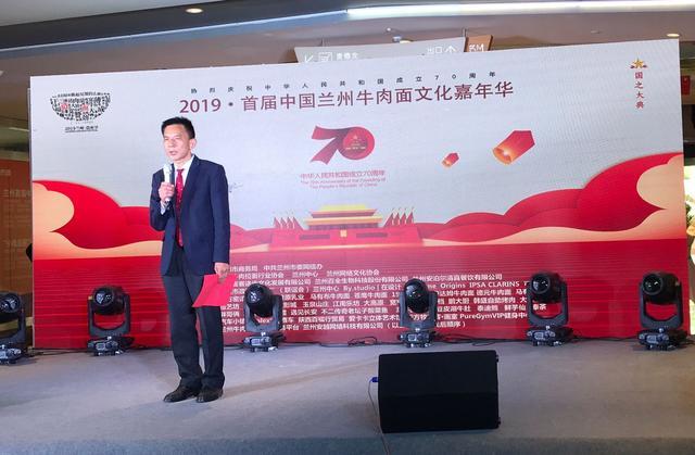 兰州市牛肉面行业协会常务副会长邓涛为开幕式致辞